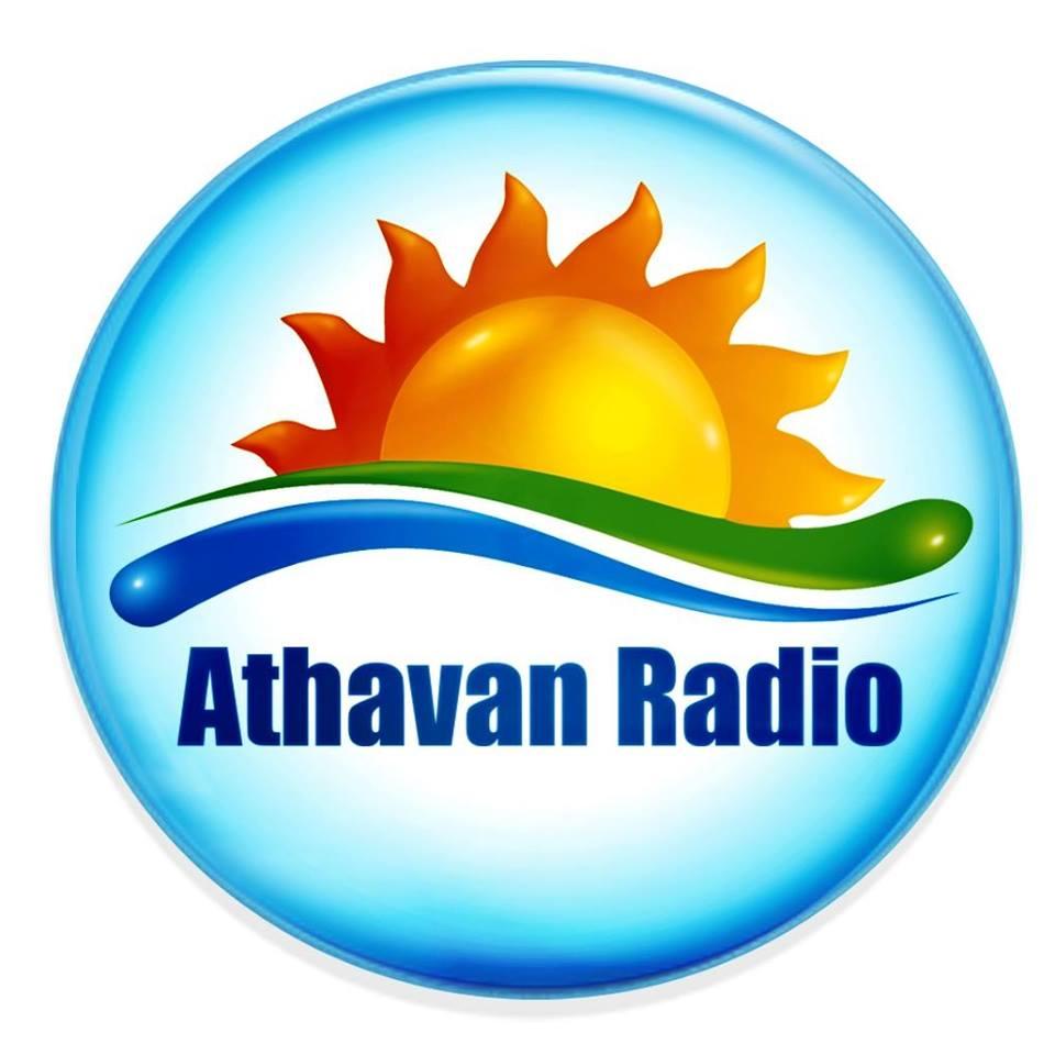 GTBC FM has been renamed as Athavan Radio