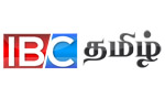 Job at IBC Tamil Radio in Jaffna, Sri Lanka