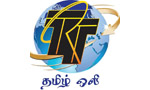 TRT Tamil Olli Radio from France is looking for RJs