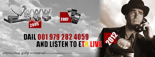 ETR - Radio Live on landline phone number